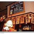 燒烤居酒屋masu家,在大江戶線大門站附近