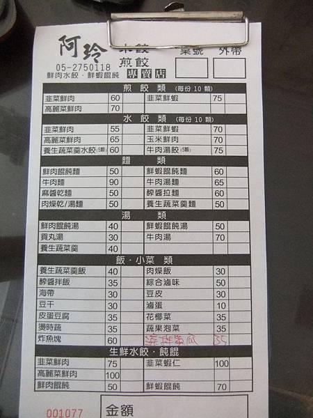 DSCF7926.JPG