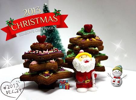 2013-12-24-12-12-00_deco.jpg