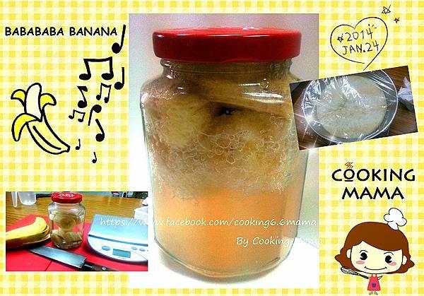 banana yeast (1)