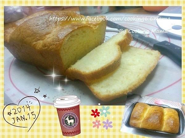 Milk toast