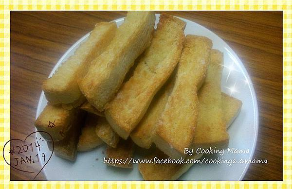 butter biscuit stick (1)
