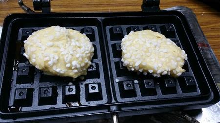 Belgium muffins 4