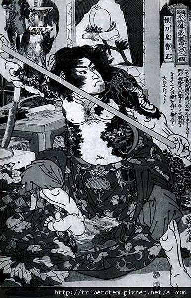 JapaneseTattoo1-【部落圖騰】 (8).jpg
