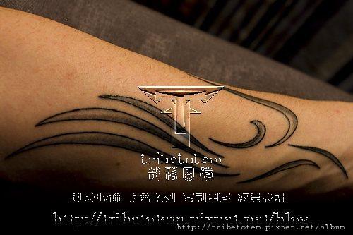 TribeToten04(328).jpg