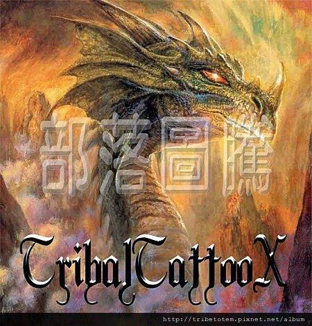 Dragon.龍