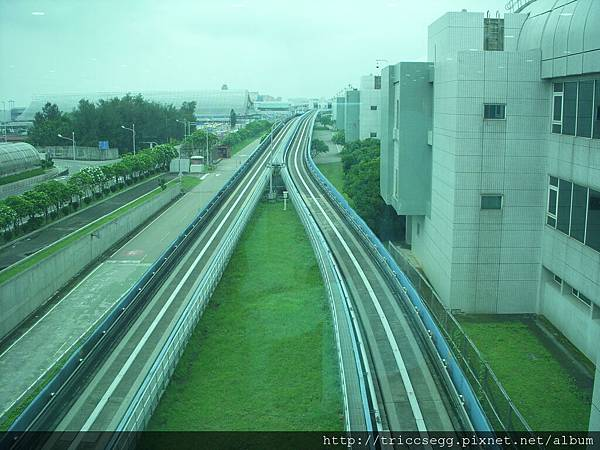 airport railway