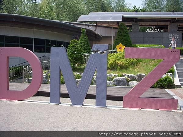 DSCN7552