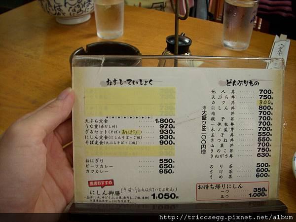 中餐 (1)