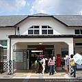 古川町車站