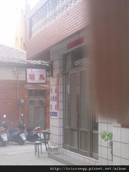 菊島民宿外觀