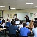 Language course2