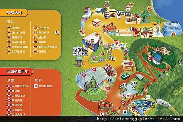 TC_Map亞洲動物天地.jpg