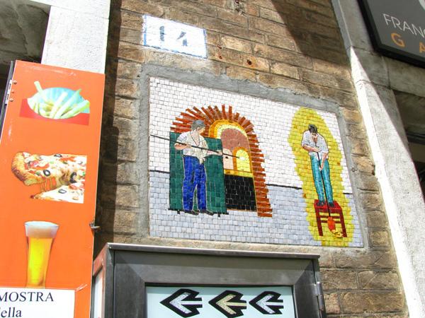 牆壁的璃玻鑲嵌畫