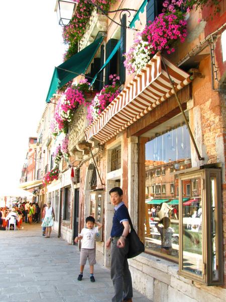 運河邊的商店