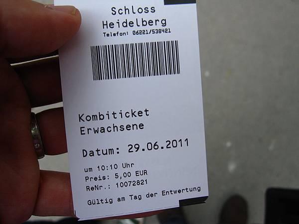 參觀門票,EUR 5/人