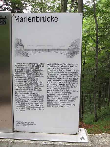 瑪麗安橋。遠望新天鵝堡的最佳位置!