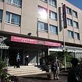 第一晚住的旅館 Colmar Champ de Mars