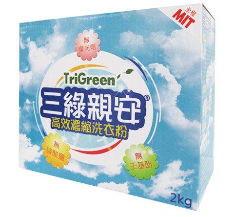 三綠親安 高效濃縮洗衣粉-1