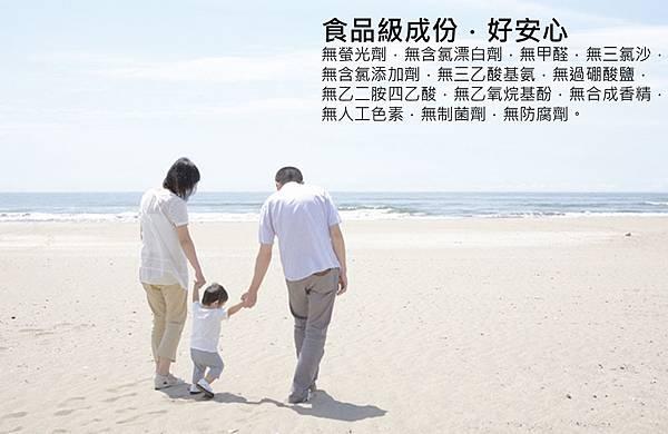1500洗衣精簡介2底圖.jpg