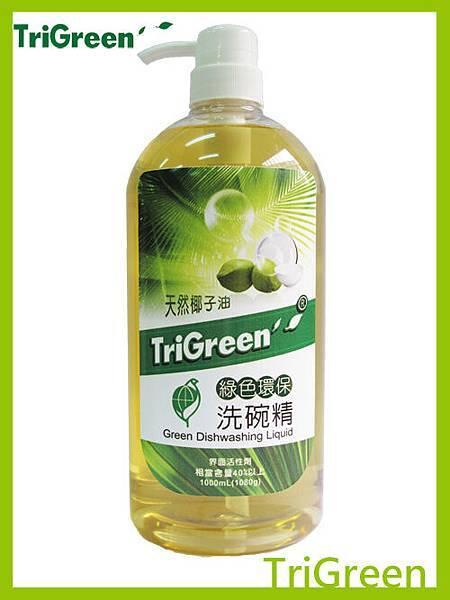 大綠色環保洗碗精.jpg