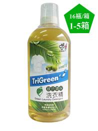 trigreen綠色環保洗衣精1-5-1500.jpg