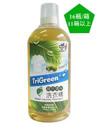 trigreen綠色環保洗衣精11-1500.jpg
