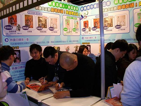 簽名會場(左)