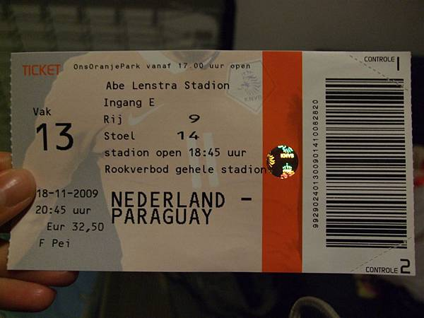 漂亮的雷射貼紙,KNVB是荷蘭足協