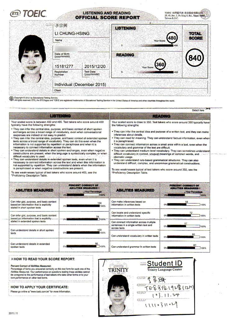 李宗興 TOEIC 840 證書