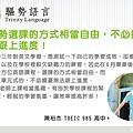 1205-驅勢學員心得新版-2016-陳裕杰 TOEIC 985.jpg