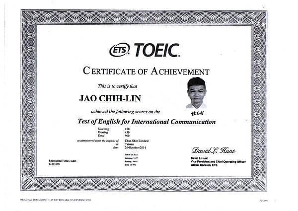 饒志林 TOEIC 900 證書2.jpg