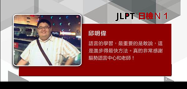 201707 JLPT+心得 04.png