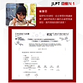 201707 JLPT+心得 03.png