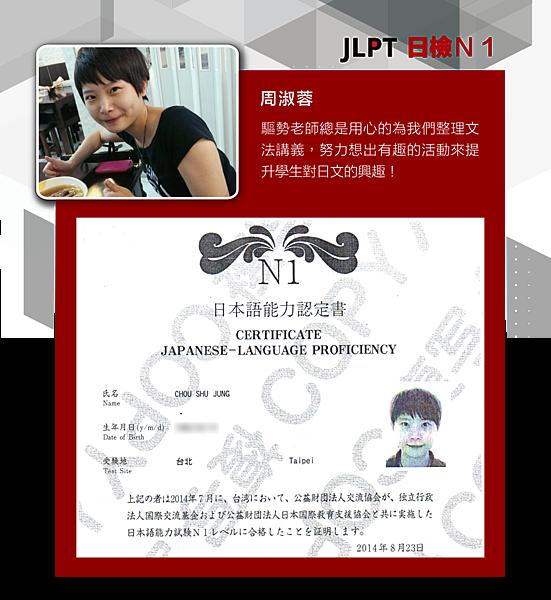 201707 JLPT+心得 05.png