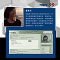 201707 TOEFL 02.png