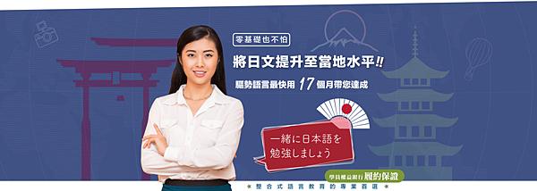 JLPT 日檢 cover.png