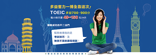 cover TOEIC-01.png
