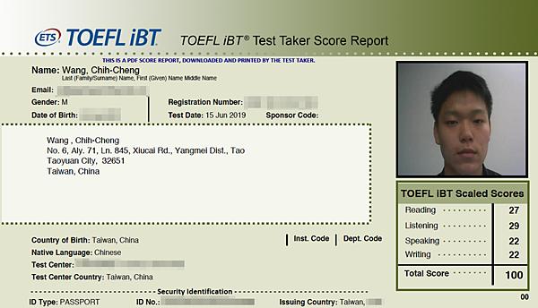 王智城TOEFL100分.png