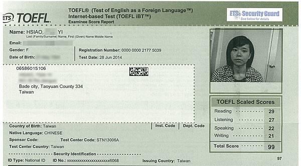 蕭采沂 TOEFL-99 證書2.jpg