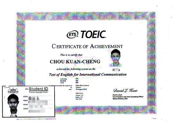 周冠丞 TOEIC 920 證書.jpg