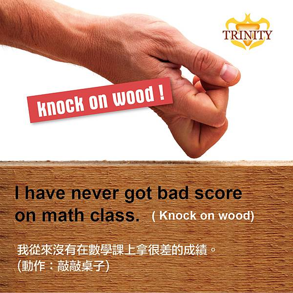 202104 Knock on wood-01.jpg