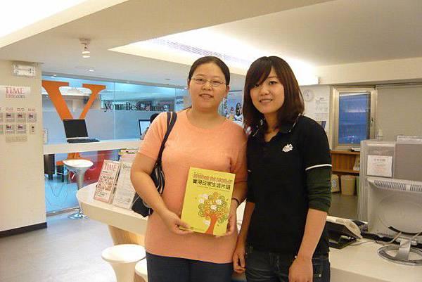 恭喜翁千惠 獲得驅勢實用片語書一本