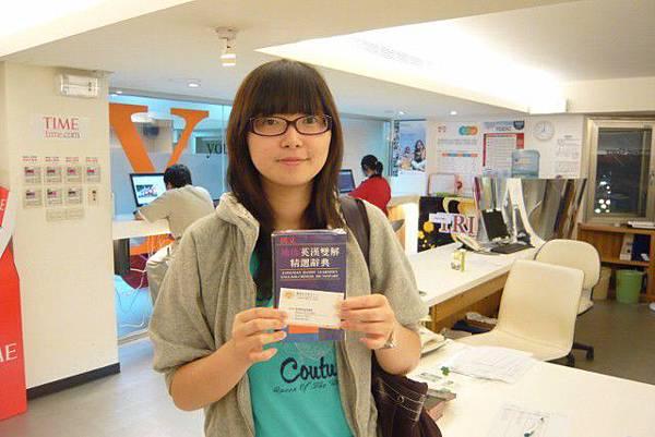 恭喜黃奕璇同學獲得郎文實用字典一本