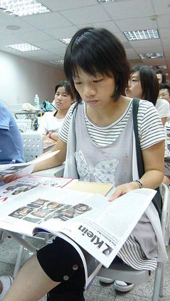 從今天開始我要每天讀英文