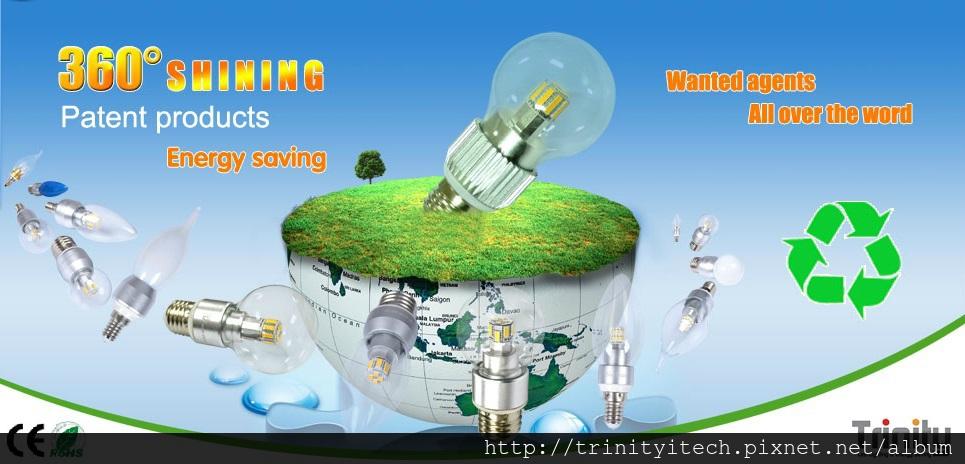 BG-Bulb2