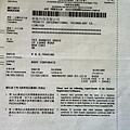 Regist2013 (1)