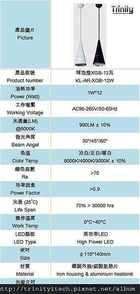 KL-AR-XGB-12W-1.jpg
