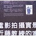 DSC_6020.JPG