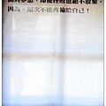 DSC_6038.JPG